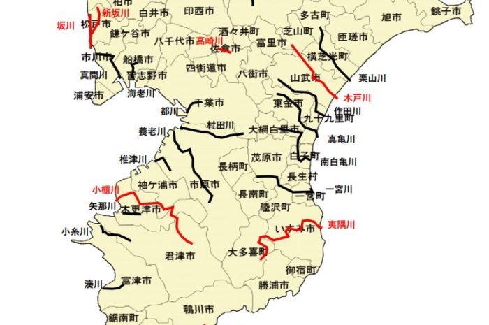 令和2年8月28日より 重説に水害ハザードマップについての記載が追加されます。